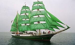 Alexander von Humboldt II